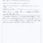 T.Iさん IMG_20150927_0001