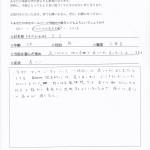 S.SさんIMG_20160308_0001