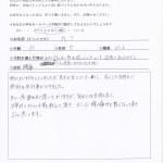 M.TさんIMG_20160221_0001