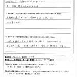 のぞみさん IMG_20150726_0001