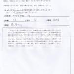 Hさん IMG_20151125_0001