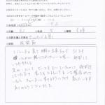 Y.SさんIMG_20160322_0002