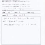S.Oさん IMG_20151024_0001