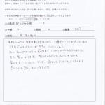 T.KさんIMG_20160130_0001