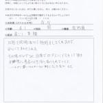 N.Nさん IMG_20151212_0001