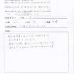 C.UさんIMG_20160127_0001