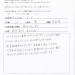 T.YさんIMG_20160304_0002