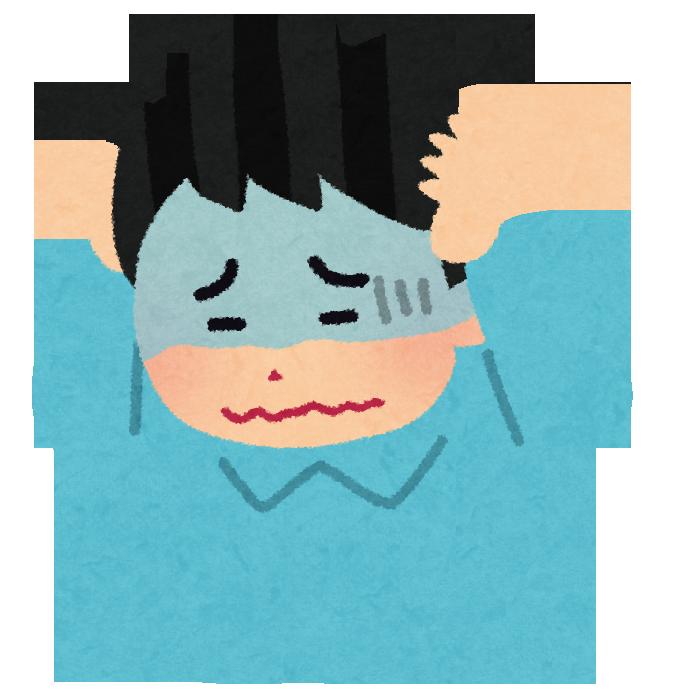 事故後の頭痛に悩まされる男性のイラスト