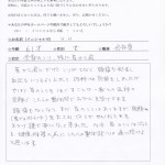 H.HさんIMG_20160214_0002